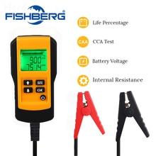جهاز اختبار بطارية السيارة الرقمي 12 فولت ، شاشة LCD ، محلل بطارية السيارة ، المقاومة الداخلية ، اختبار الجهد CCA