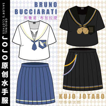 JOJO Japanese School Uniforms Kujo Jotaro JK Suits Bucciarati Sailor Costumes Girl\'s Dresses Female Dress JK Clothes for Women