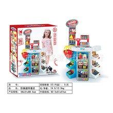 Детская обучающая игра для раннего образования, набор для супермаркета с взвешивающим устройством, кассовый аппарат, детский игровой домик, развивающая игрушка