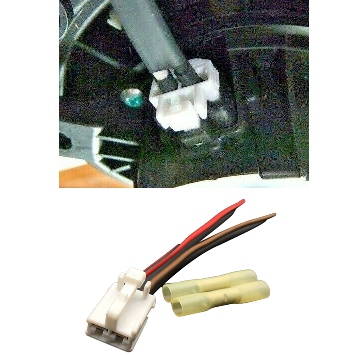 Plug Wire Harness Pigtail Kit with Heat Shrinks Connectors 6 Inch Fit for 2005-2016/Toyota Tacoma SUBALIGU Blower Motor Connector Replace 90980-10916 21CM