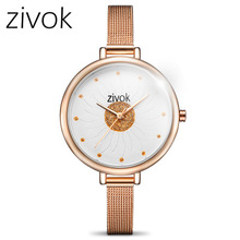 New Creative Wrist Watches Dress Gold Watch  Women Alloy Quartz WatchLuxury Ladies watch