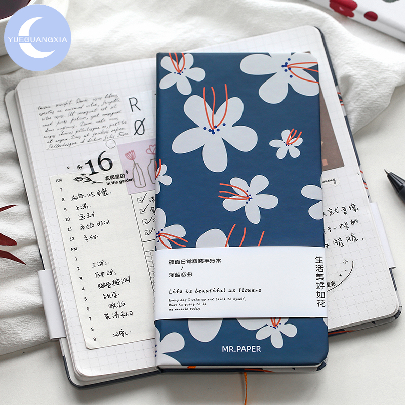 YueGuangXia 4 Designs Sunflower Japanese Traveling Notebook Recording Journal Yearly Monthly Weekly Daily Notebook Easy To Carry