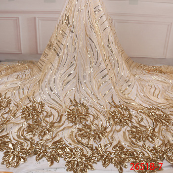 Sequins Lace Fabric Latest African Lace Fabric High Quality Nigerian French Party lace fabric for tulle lace fabric 2651b