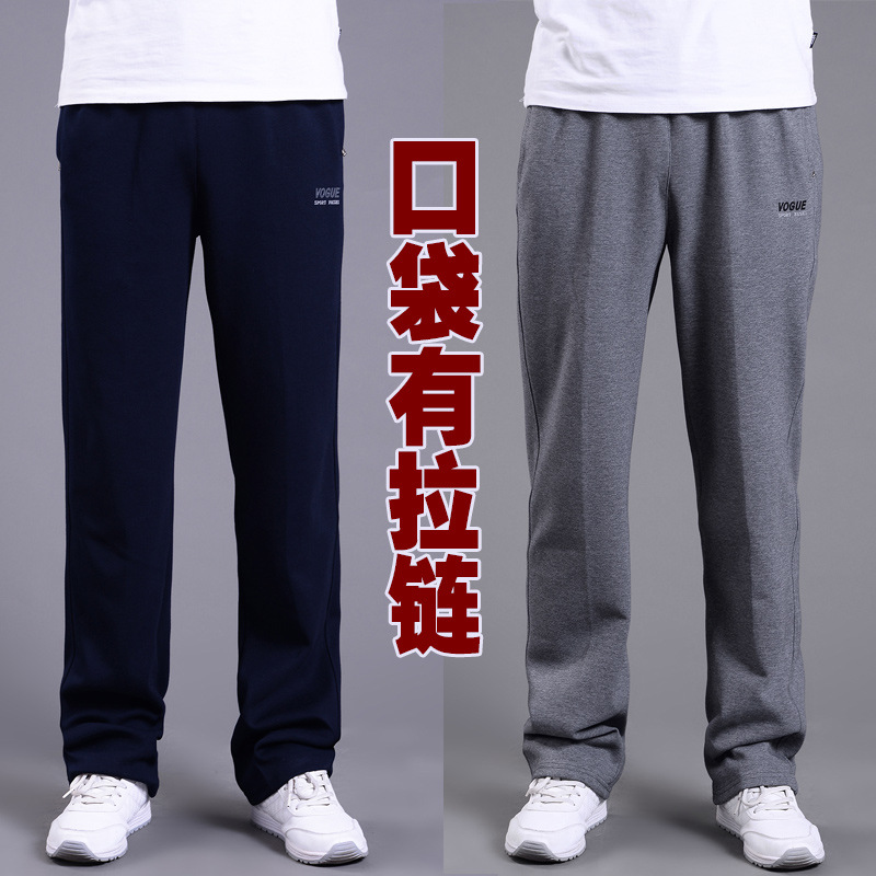 Spring Running MEN'S Sports Pants Men's Long Pants Straight-Cut Loose-Fit Pure Cotton Casual Walk Pants Thick-Autumn Sweatpants