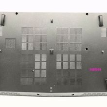 Нижний чехол для MSI GE62 6QD/GE62 6QE/GE62 6QF Apache Pro(версия оптического привода