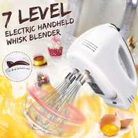 220V 7 Speed Dough Hand Held Mixer Food Blenders Electric Whisk Beater Mixer Kitchen Egg Mixer Cake Baking Blenders Cooking Tool