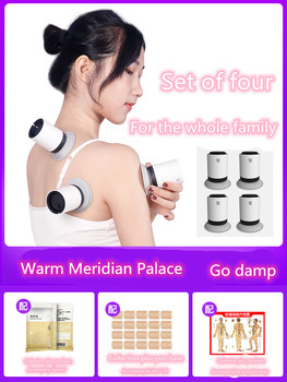 Moxibustion box portable moxibustion home fumigation instrument can to moxa stick moisture palace cold mini pack hot pack