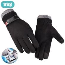 AAG Baby Stroller Accessories Winter Warm Gloves Pram Accessory Mitten Hand Muff Cover buggy Clutch Cart