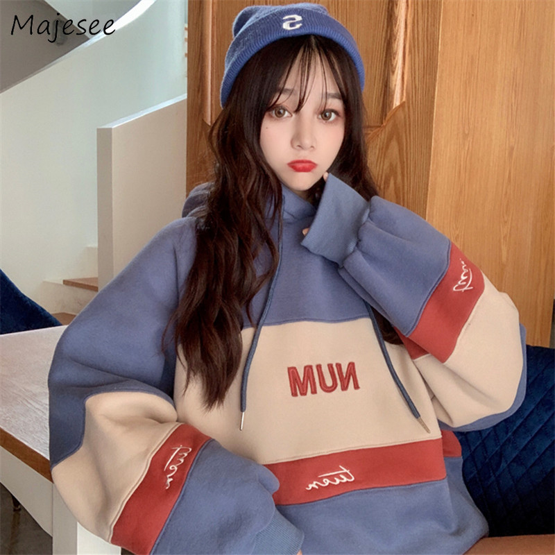 Hoodies Women Plus Velvet Hooded Loose Letter Printed All-match  Korean Style Harajuku Striped BF Womens Pullovers Chic
