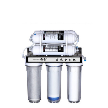 7-stage ultrafiltration water filter reverse osmosis system Water purifier kitchen water filter osmosis water filter for sell 3 stage prefilter