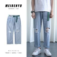 Пояс рваные джинсы мужская мода ретро мыть прямой брюки мужчины свободные хип-хоп уличной моды отверстие джинсовые брюки мужчины м-5XL