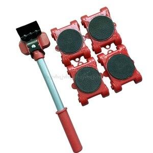 Image 3 - 가구 발동기 도구 수송 기중 장치 무거운 물건 이동 4 바퀴 달린 롤러 1 바 세트 D23 19 Dropship