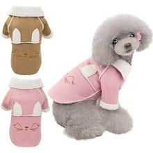 Sweat à capuche pour chien féminin | Animal de compagnie, chaud, hiver avec motif de lapin mignon, vêtements pour chiens, manteaux de chiots pour petits chiens moyens