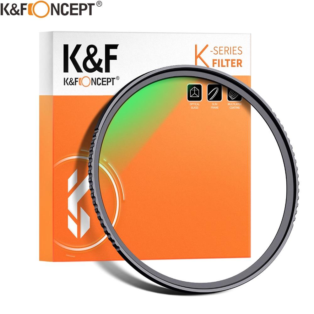 K & F Concept 37-86 мм ультратонкий оптический фильтр MC с многослойной защитой 37 мм 49 мм 52 мм 58 мм 62 мм 67 мм 77 мм 82 мм