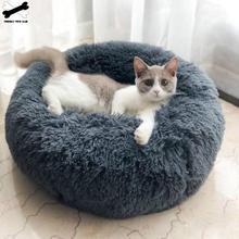 Кровать для питомца собаки Удобная пончик Cuddler круглая собачья Конура ультра мягкая моющаяся подушка для собаки и кошки зимний теплый диван Горячая sell2810