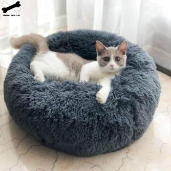 Pet Dog Bed Comfortable Donuts Cuddler Round Kennel Ultra Soft Washable and Cat Cushion Winter Warm Sofa