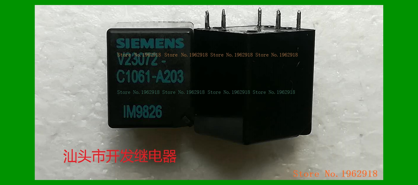 5pcs New Siemens Relays SIEMENS V23072-C1059-X119
