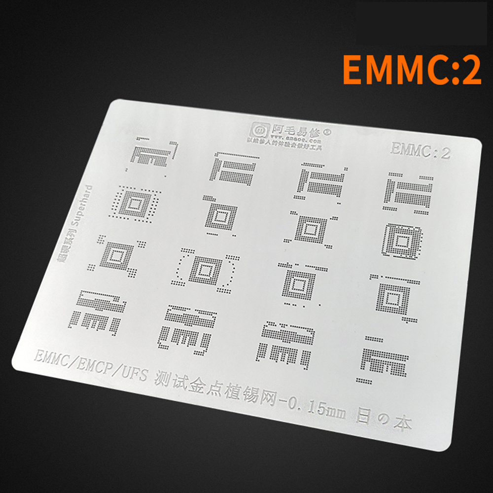 Amaoe Nand Flash EMMC EMCP UFS BGA Reballing Stencil 0.15mm