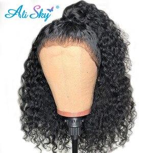 Image 2 - Siyah kadınlar için kısa kıvırcık peruk 13*6 Kinky kıvırcık dantel ön peruk brezilyalı Remy saç ön koparıp kısa kıvırcık Bob HD dantel peruk 180%