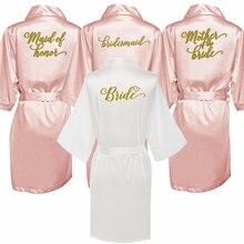 ほこりピンク花嫁ローブサテンローブ女性ブライダルパジャマ結婚式のウエディングギフトの母の姉妹の花嫁新郎ローブ