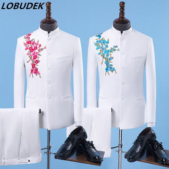 Chinese Tunic Suit Stand Collar Men's Suit Red Blue Flower Embroidery Blazer 2 Pieces Costume Chorus Singer Host Stage Suits