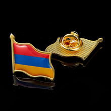 Armenia Republic Enamel Pin Brooches Lapel Pin Badges Clothes Bag Jewelry Gift Custom