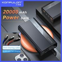 20000 mAh Powerbank Charge rapide batterie d'alimentation 22.5W 20000 mAh pour Vivo /PD QC3.0 Charge rapide batterie d'alimentation pour iPhone12 xiaomi Huawei