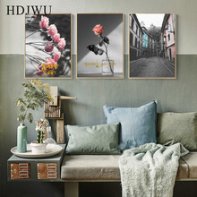INS Nordic Art Home Painting Wall Pictrue Pink  Canvas Printing Poster for Living Room Decor AJ00283