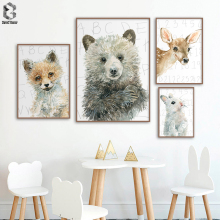 Watercolor Bear Fox Deer Rabbit Baby Animals Art Print Poster Safari Picture Canvas Painting Kid Room Nursery Wall Decor