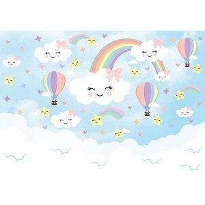Image 4 - Funnytree熱気球背景写真撮影飛行機クマ冒険1st誕生の背景ベビーシャワー少年パーティーの装飾ビニール
