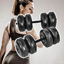 цена на Adjustable Dumbbell Set Water-filled Dumbbell Heavy Weights Workout Exercise Fitness Equipment for Gym Home Bodybuilding