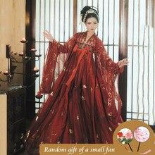 赤韓服ドレスフォークダンス衣装中国の伝統的な国民妖精の衣装古代漢王朝の王女のステージ衣装SL1719