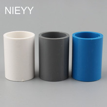 1pc 20 25 32 40 50mm Straight Connector PVC Quick Connector Plastic Water Pipe Fittings Garden Irrigation Accessories id 20 25 32 40 50mm pvc water supply pipe male thread straight connector water pipe quick connector garden irrigation pipe joint