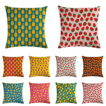 Funda de almohada estampada con frutas, lino, algodón, cereza, limón, tapicería con funda de cojín para sofá de coche de 45x45cm