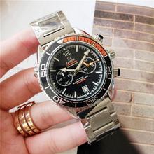 Mens Watches Top Brand Luxury watches Men Quartz Steel Army