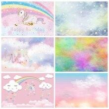 Laeacco Gradienten Farben Regenbogen Himmel Wolken Sterne Baby Dusche Neugeborenen Geburtstag Kulissen Fotografie Hintergründe Für Foto Studio