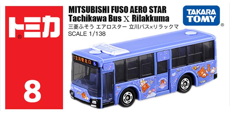 AUG 2020 Mitsubishi Fuso Aero Star TOMICA SHOP BUS TAKARA TOMY