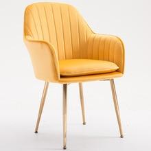 Европейский Золотой металлический стул для дома, гостиной, столовой, садовый стул, мебель для отеля, отдыха, гостиной, вечерние, Банкетный зал