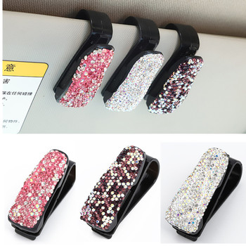 Sun Visor Glasses Cases Sunglasses Eyeglasses Holder Portable Auto Fastener Clip Rhinestone Diamond Decoration Car Ornament image