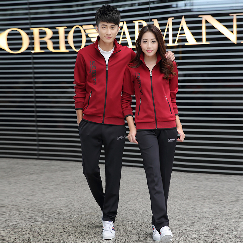 Leisure Sports Suit Men And Women Sports Clothing Youth Running Sports Clothing Couples Two-Piece Casual Sweatshirt