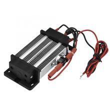 300W 220V Insulated PTC Ceramic Air Heater PTC Heating Element.