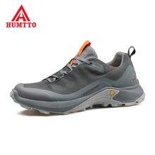 Профессиональная тренировочная обувь для бега дышащая амортизирующая