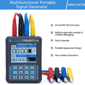 MR2.0TFT PRO+ 4-20mA generator