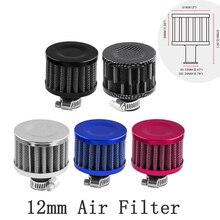 Универсальный маленький воздушный фильтр для мотоцикла и турбонаддува с высоким потоком, воздушный фильтр для гонок с холодным воздухом, а...