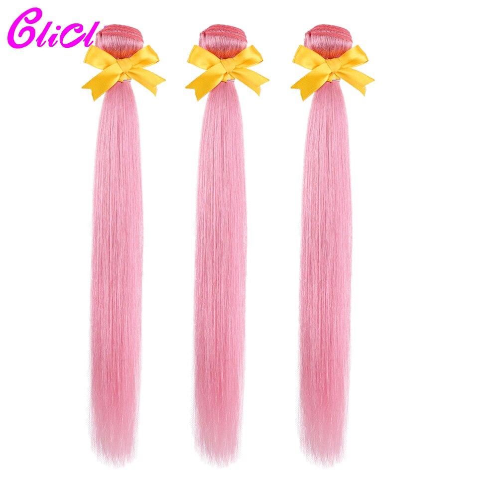 Pink Human Hair Bundles Pre Colored 3 Hair Bundles Brazilian Straight Hair Weave Bundle Extensions Nonremy Clicli