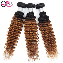 May Queen Hair Ombre Brazilian Deep Wave 3&4Pieces Two Tone Color Remy Extensions 100% Human Weave Bundles