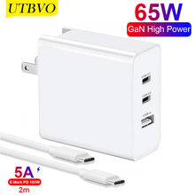 Сетевое зарядное устройство utbvo с 3 портами usb c 65 Вт [gan