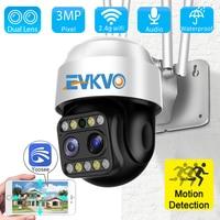 3MP Dual Objektiv Outdoor Wireless Sicherheit Kamera PTZ Speed Dome Externe Wifi Straße Video Kamera IP CCTV P2P Motion Alarm YOOSEE