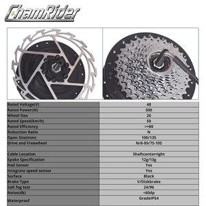 Image 2 - 48V 500W с прямым приводом безредукторных мотор для центрального движения для электровелосипедов передний мотор сзади кассета дополнительный мотор MXUS бренд XF39 XF40 трещотки