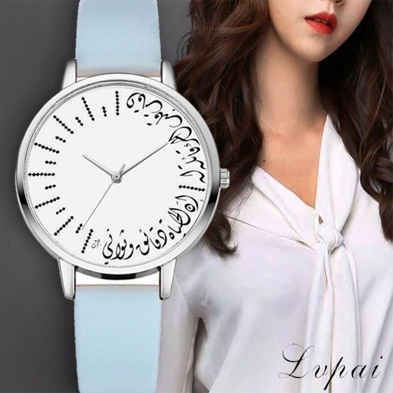 Lvpai Quartz Wristwatches Watches Women Art Scale Silver Case Leather Watchbands Female Time Sports Clock Ladies Dress Watch